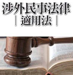 大陸有結婚登記台灣沒有,可以直接重娶嗎?