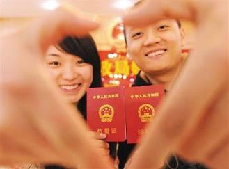 兩岸婚姻的婚姻登記制度與有效性