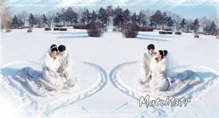 哈爾濱的結婚婚俗習慣