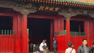 2015年2月瀋陽相親娶東北新娘遊瀋陽故宮