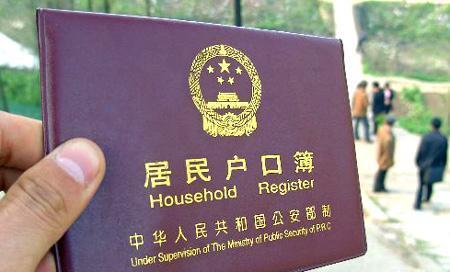 大陸新娘取得台灣身分證後辦理大陸戶口除籍具體流程