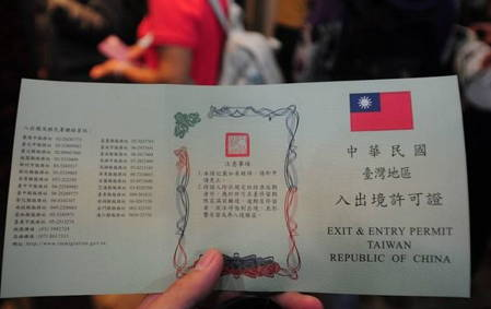 大陸新娘多久可以來台灣!?