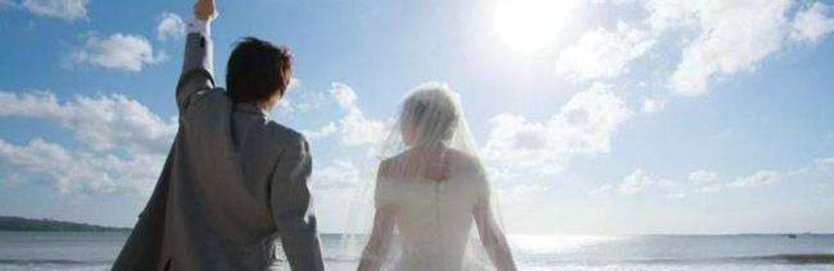 大陸結婚的方式與流程